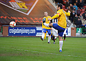 Cowdenbeath's John Armstrong slices the ball into his own net to score Dunfermline's second     ...