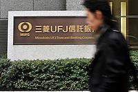 Mitsubishi UFJ Trust and Banking Corporation headquarters, Tokyo, Japan..