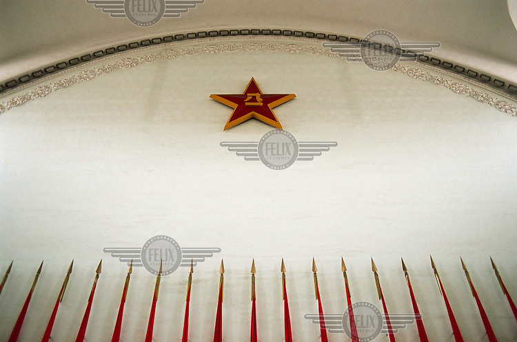A red star mounted on a wall in the main hall of the China People's Revolution Military Museum..