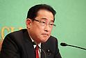 Fumio Kishida press conference