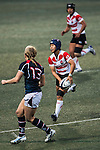 Moe Tsukui of Japan (r) in action during the Womens Rugby World Cup 2017 Qualifier match between Hong Kong and Japan on December 17, 2016 in Hong Kong, Hong Kong. Photo by Marcio Rodrigo Machado / Power Sport Images