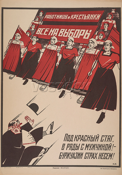 Under the red flag... 1921-1927<br /> Facsimile Posters Series, 1920s-1930s