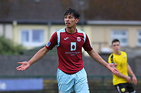 Airtricity Div 1: Cobh Ramblers 2 - 1 Galway Utd : 14th June 19