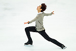 TAIPEI, TAIWAN - JANUARY 24:  Nan Song of China performs his routine at the Men Free Skating event during the Four Continents Figure Skating Championships on January 24, 2014 in Taipei, Taiwan.  Photo by Victor Fraile / Power Sport Images *** Local Caption *** Nan Song