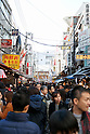 Tsukiji Fish Market filled with shoppers on New Years Eve