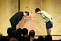 Koike to lead new Tokyo Citizens First party into Metropolitan Assembly elections