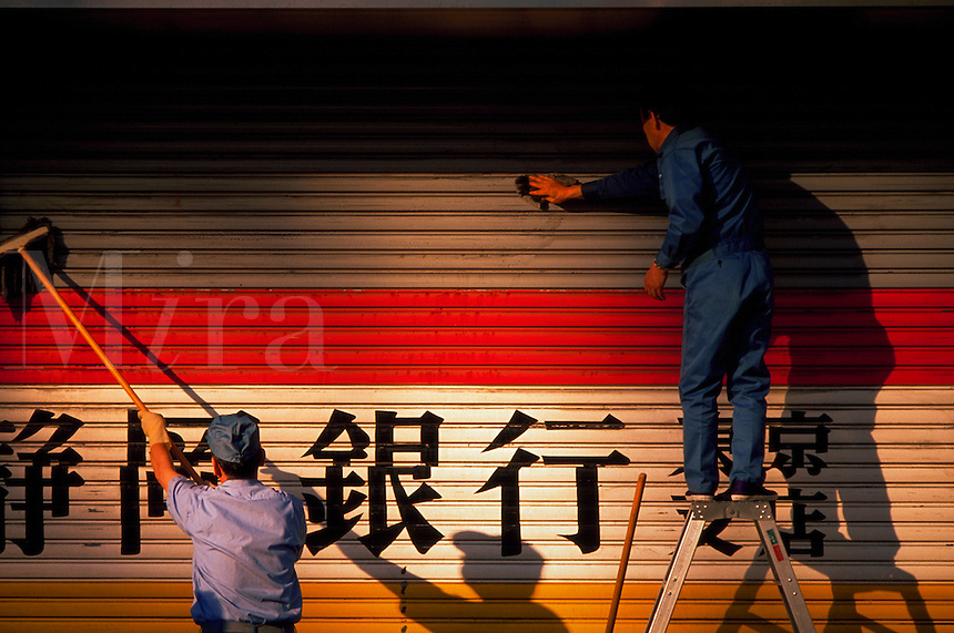 Japanese workers cleaning security door