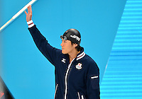 August 01, 2012..Kazuki Watanabe arrives to compete in Men's 200m Backstroke Semifianl at the Aquatics Center on day five of 2012 Olympic Games in London, United Kingdom.
