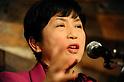 Mizuho Fukushima speech at Senkyo Camp