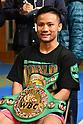 Boxing: WBC flyweight title bout