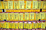 July 13, 2014, Tokyo, Japan - More than 30,000 lanterns at the annual Mitama festival at Yasukuni Shrine on July 13, 2014. The festival celebrates the spirits of lost ancestors and is held across Japan in early July. The lanterns line the path to the shrine to help spirits find their way during the festival. Yasukuni Shrine is also the place where more than 2.4 million war dead are enshrined. This year the festival is held from July 13 to 16. <br /> <br /> <br /> The lanterns help spirits to find their way during the festival where more than 2.4 million war dead are enshrined. The festival is held from July 13 to 16. (Photo by Rodrigo Reyes Marin/AFLO)