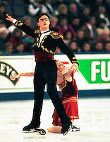 Barbara-Lynn Hanley and Vassil Serkov Estonia 1996 World Championships- Edmonton. Photo copyright Scott Grant.