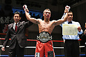 Boxing: Japanese featherweight title bout at Korakuen Hall