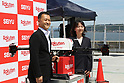 Rakuten and Seiyu demonstrate drone delivery service