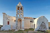 An old church in Chora at Kythera island, Greece