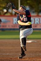 080326-Missouri @ UTSA Softball