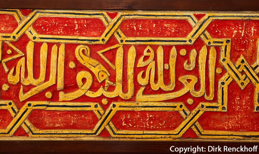 Spanien, Mallorca, Maurische Inschrift im Torhaus in den Gärten Jardins d'Alfabia bei Bunyola