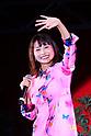 China Festival 2018