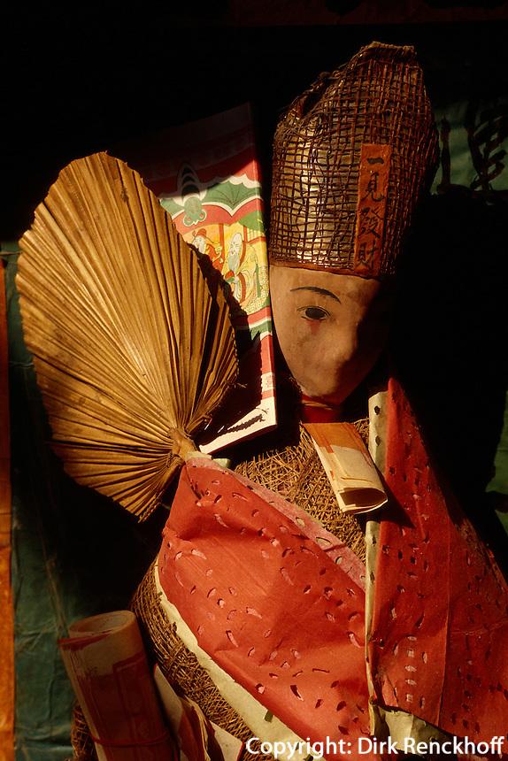 Shea Tan Kwun-Tempel in Hongkong-Yau Ma Tei, China