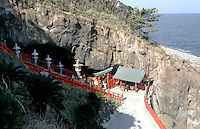 Udo Jingu Shrine (near Nichinan) is located in a large sea-eroded cave on the Pacific Ocean at the tip of Cape Udo. It is dedicated to the mythological father of the mythological first emperor of Japan.