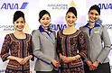 All Nippon Airways and Singapore Airlines announce strategic partnership