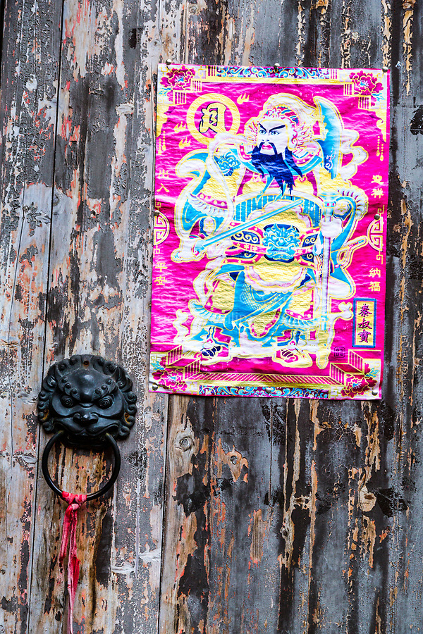 Zhenyuan, Guizhou, China.  A Door God, or Divine Guardian (Menshen), Protects the Facility from Evil Influences While Encouraging Good Ones to Enter.