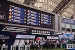 SHA TIN,HONG KONG-DECEMBER 08: 12-08-16 LONGINES Hong Kong Mile Barrier Draw at Sha Tin Racecourse on December 8,2016 in Sha Tin,New Territories,Hong Kong (Photo by Kaz Ishida/Eclipse Sportswire/Getty Images)