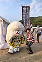 Yuru-Kyara GP 2016