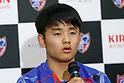 FC Tokyo teen players Hirakawa and Kubo moved to top team