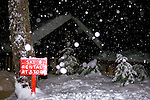 Snow falls at night in front of the gift shop at Longmire, Mount Rainier National Park.