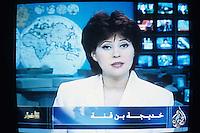 Televisione Aljazeera. Al-Jazeera television...