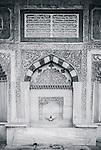 Water dispensary of Sultan Ahmad III, near the Topkapi Saray palace, Istanbul, Turkey