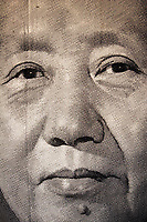 CHINA. Hubei Province. Wuhan. A picture of the former Chinese leader Mao Zedong in the gardens of The Yellow Crane Tower which looks over the Yangtze and the city of Wuhan.  2008