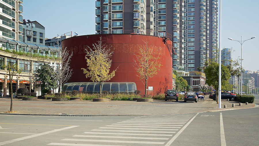 Asiatic Petroleum Company Storage Tank On The Yichang (Ichang) Bund.  The Tank Is Open To The Air And Includes An Exhibition On The Company Which Unfortunately Seems To Have Been Closed.
