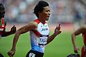 2012 Olympic Games - Athletics - Men's 400m Round 1