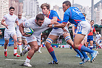 IRB Junior World Rugby Trophy 2014 Hong Kong - Day 4