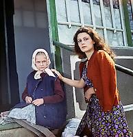 Весна надежды (1983)