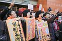Kenji Utsunomiya street rally