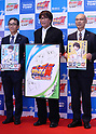 "Promotional event for Tomy's card game ""Captain Tsubasa Football Card Game"""