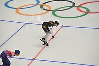 OLYMPIC GAMES: PYEONGCHANG: 12-02-2018, Gangneung Oval, Long Track, 1500m Ladies, Gabriele Hirschbichler (GER), ©photo Martin de Jong
