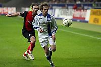 Bernd Korzynietz (Bielefeld)<br /> Eintracht Frankfurt vs. Arminia Bielefeld, Commerzbank Arena<br /> *** Local Caption *** Foto ist honorarpflichtig! zzgl. gesetzl. MwSt. Auf Anfrage in hoeherer Qualitaet/Aufloesung. Belegexemplar an: Marc Schueler, Am Ziegelfalltor 4, 64625 Bensheim, Tel. +49 (0) 6251 86 96 134, www.gameday-mediaservices.de. Email: marc.schueler@gameday-mediaservices.de, Bankverbindung: Volksbank Bergstrasse, Kto.: 151297, BLZ: 50960101