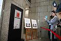 Possible Banksy artwork displayed at Tokyo Govt building