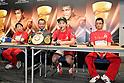 Boxing: WBA bantamweight title bout