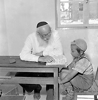 "A ""Heder"" an orthodox Jewish school<br /> 1965/01/01  C<br />                     Photo by Barzelai Avraham"