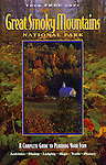 American Park Network, Great Smoky Mountains Guide - Cover, 1996