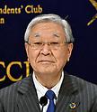 Hiroaki Nakanishi at FCCJ