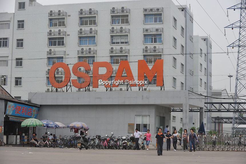 The Osram factory in Foshan, Guangdong Province, China. Osram makes light-bulbs, including energy saving light-bulbs that use mercury as the active component.<br /> <br /> PHOTO BY RICHARD JONES / SINOPIX