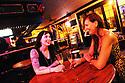 Gambit's Bar Guide