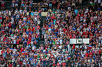 Mexico City, Mexico - Sunday June 11, 2017: American Outlaws during a 2018 FIFA World Cup Qualifying Final Round match with both men's national teams of the United States (USA) and Mexico (MEX) playing to a 1-1 draw at Azteca Stadium.
