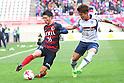 J1 2017 : Kashima Antlers 0-1 F.C. Tokyo